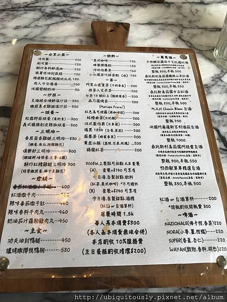 TUTTO BELLO酒庫 010.JPG