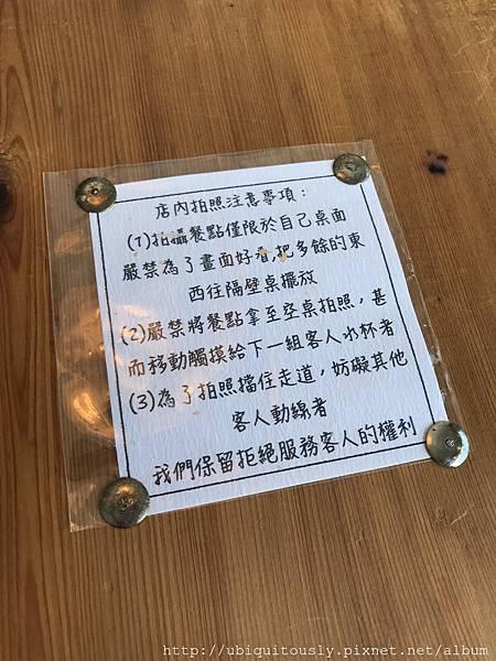 TUTTO BELLO酒庫 011.JPG