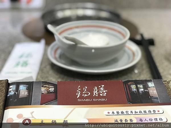 鍋膳&鴉埠咖啡&努得咖啡 002.JPG