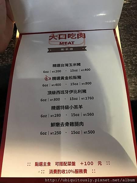 湯姆餐酒館蘆洲店&初魚屋台 006.JPG
