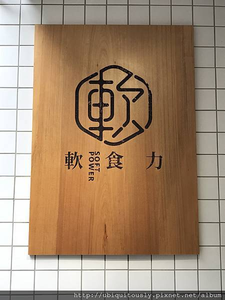 JE kitchen 015.JPG