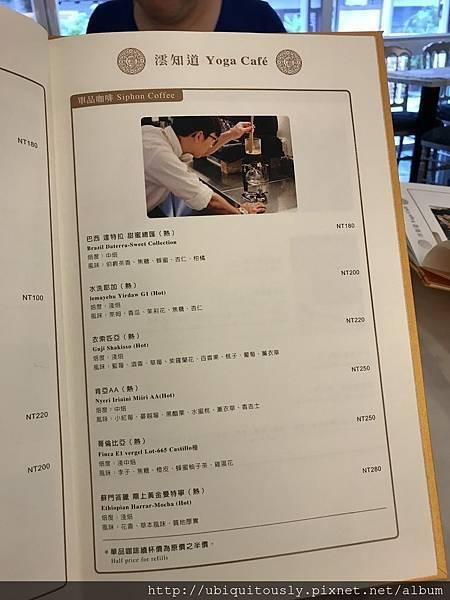 驥園川菜&鼎珍坊 044.JPG