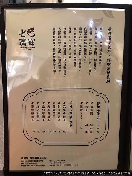 老濟安&GEN Creative 041.JPG