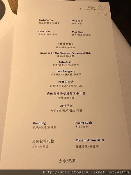 野台繫&鳥苑&JL&廖媽媽 109.JPG