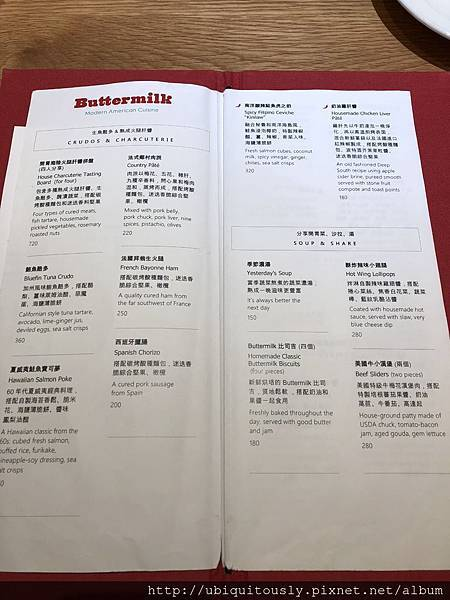 寒舍食譜&Buttermilk 063.JPG