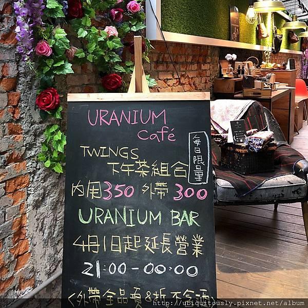 山東餃子館&鈾咖啡&賽沃克咖啡 029.JPG