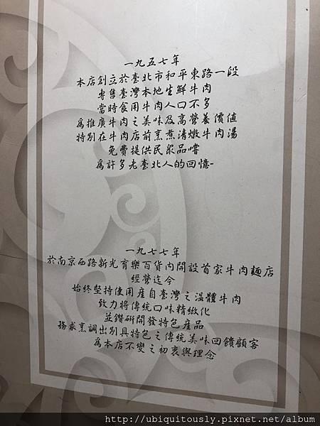 天津衛米食堂&基隆小吃 012.JPG