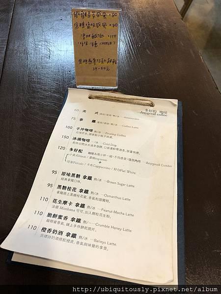 天津衛米食堂&基隆小吃 018.JPG