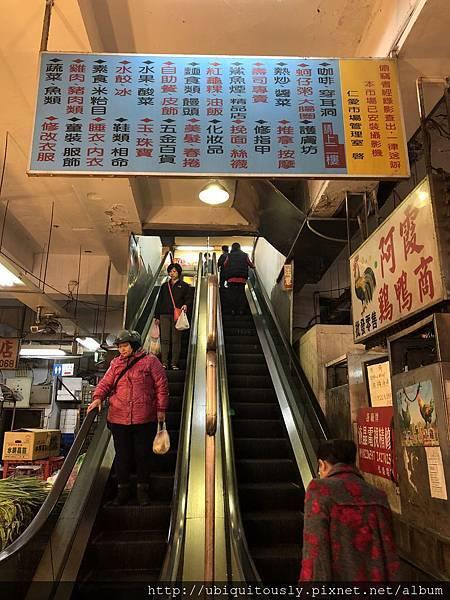 天津衛米食堂&基隆小吃 048.JPG
