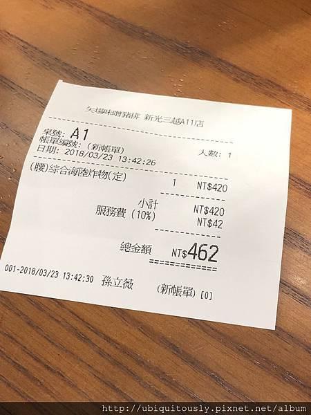 天津衛米食堂&基隆小吃 077.JPG
