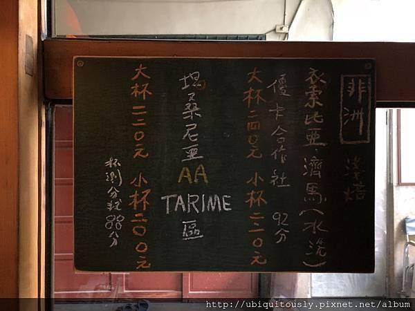 裸餐食&知味&永記虱目魚丸 015.JPG