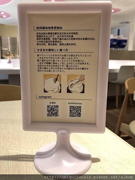 莆田&大食小火鍋 027.JPG