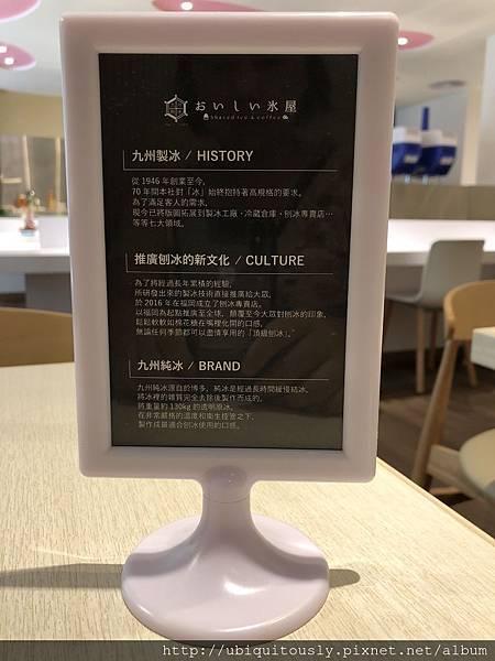 莆田&大食小火鍋 028.JPG