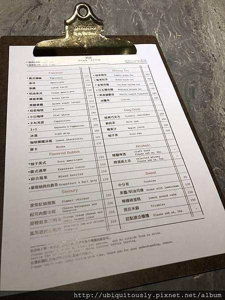 裏無敵&初訪&藍鼎麻辣 003-1.JPG