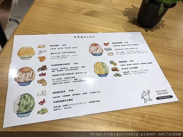 古北饕&日風冰&暮暮烏龍麵&暫停咖啡 012.JPG