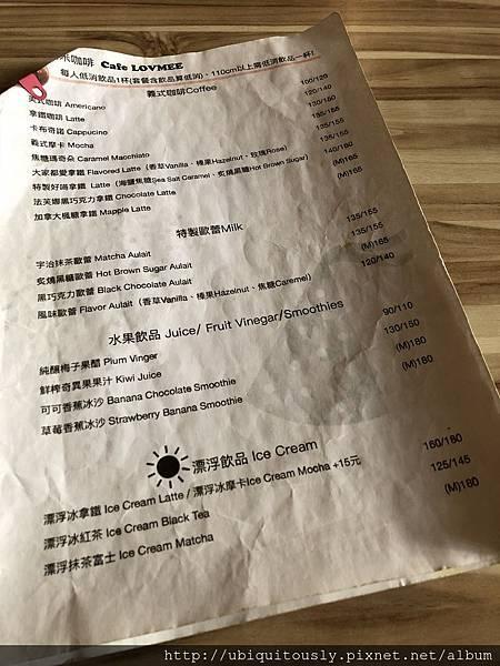 裸餐食&知味&永記虱目魚丸 012.JPG