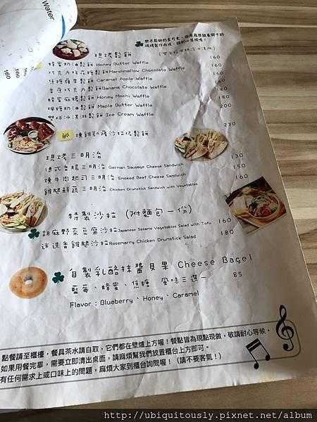 裸餐食&知味&永記虱目魚丸 013.JPG