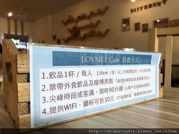 裸餐食&知味&永記虱目魚丸 017.JPG