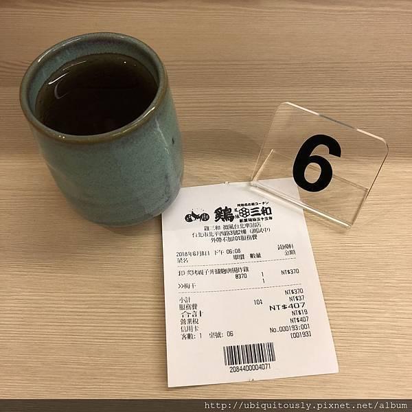 源興牛肉麵&川味兒 007.JPG