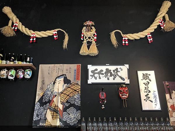 魚庄&御品閣 008-1.JPG