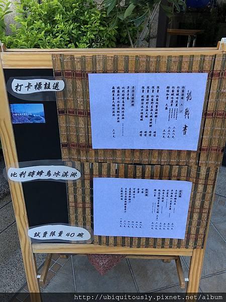 魚庄&御品閣 020-1.JPG
