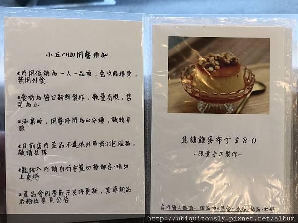 小丘冰店&何家排骨酥 009.JPG