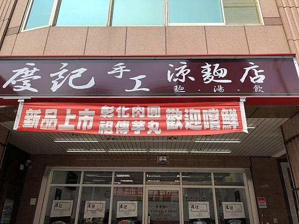 珍寶廚房&文魚走馬 029.JPG