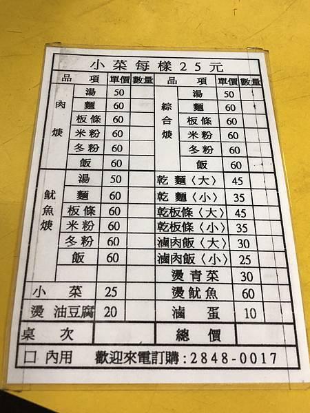 Le mole&大安9號 002.JPG