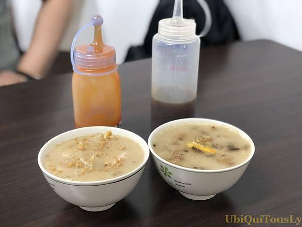 丁姐碗粿3.JPG