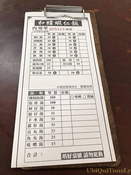 台中&JE&阿燦師辦桌&醉楓園 022.JPG