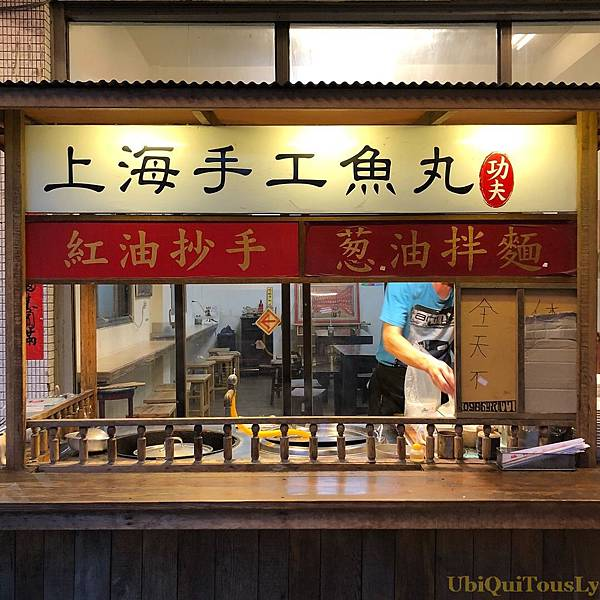 台中&JE&阿燦師辦桌&醉楓園 047.JPG