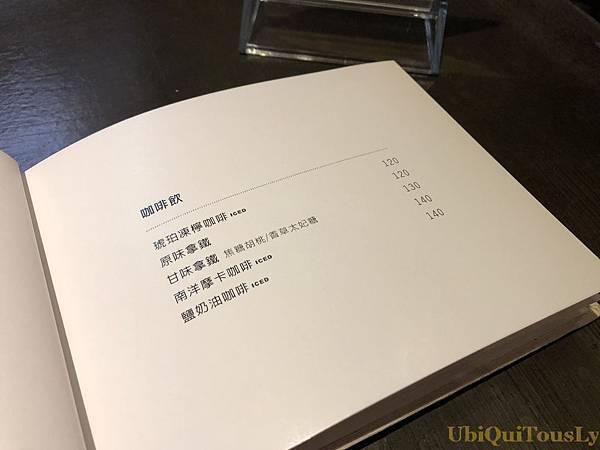 台中&JE&阿燦師辦桌&醉楓園 123.JPG
