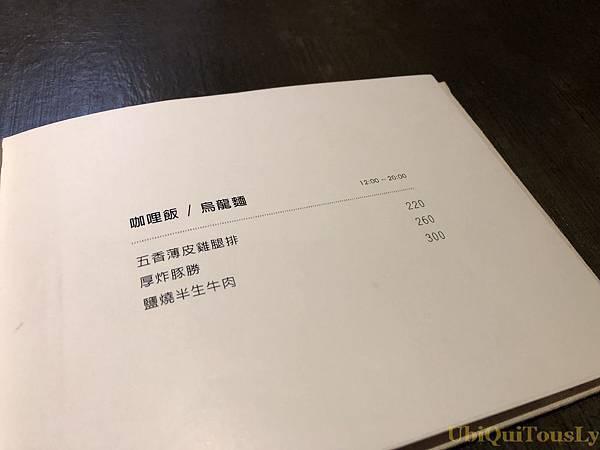 台中&JE&阿燦師辦桌&醉楓園 126.JPG