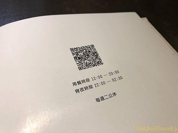 台中&JE&阿燦師辦桌&醉楓園 124.JPG
