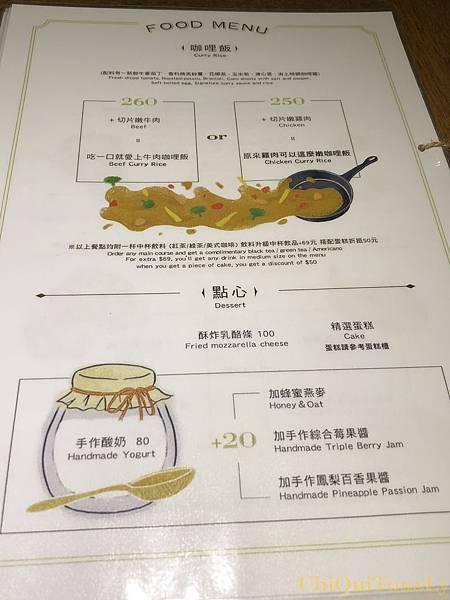 台中&JE&阿燦師辦桌&醉楓園 044.JPG