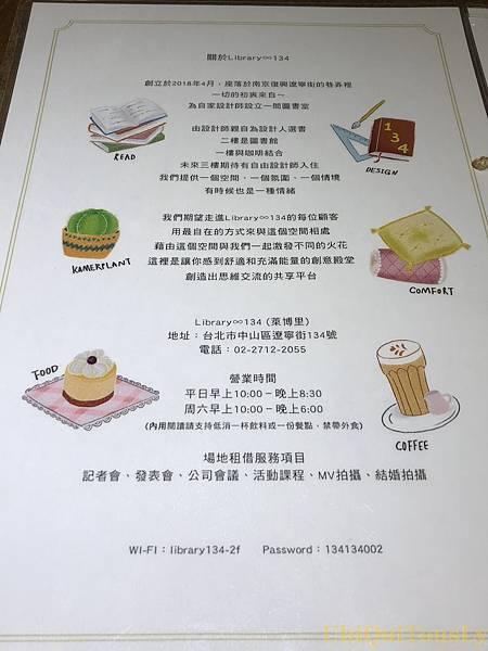 台中&JE&阿燦師辦桌&醉楓園 045.JPG