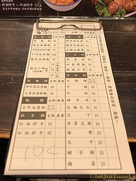 台中&JE&阿燦師辦桌&醉楓園 086.JPG