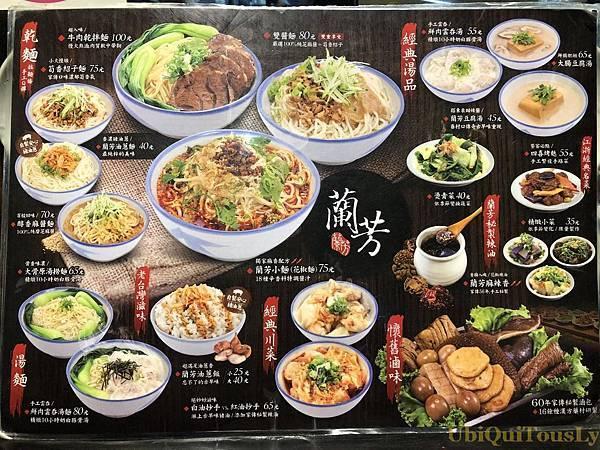 台中&JE&阿燦師辦桌&醉楓園 087.JPG