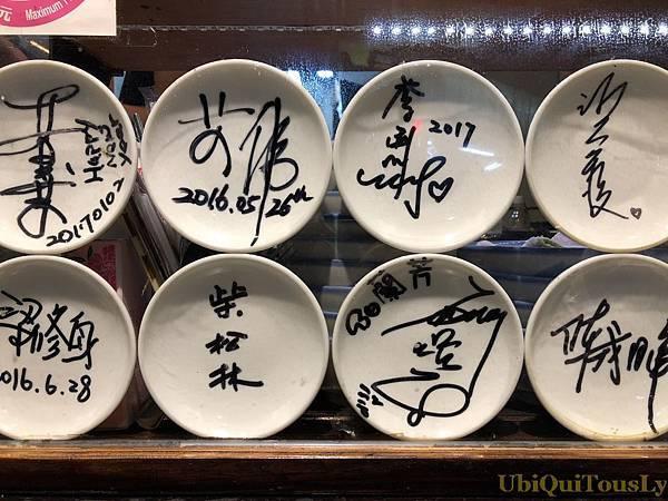 台中&JE&阿燦師辦桌&醉楓園 088.JPG