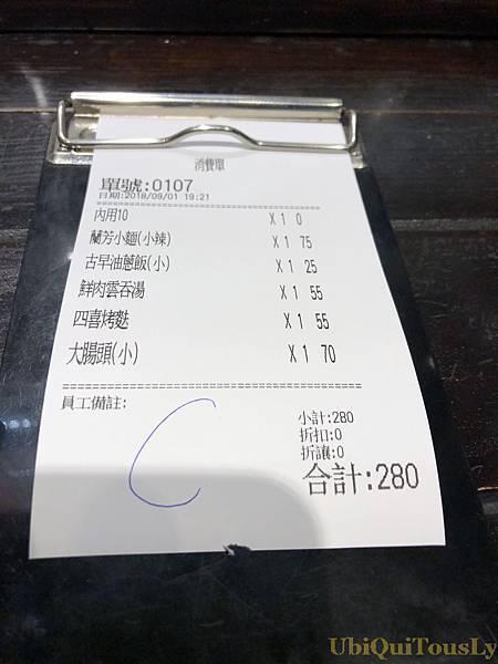 台中&JE&阿燦師辦桌&醉楓園 089.JPG