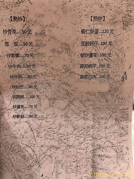 台中&JE&阿燦師辦桌&醉楓園 019.JPG