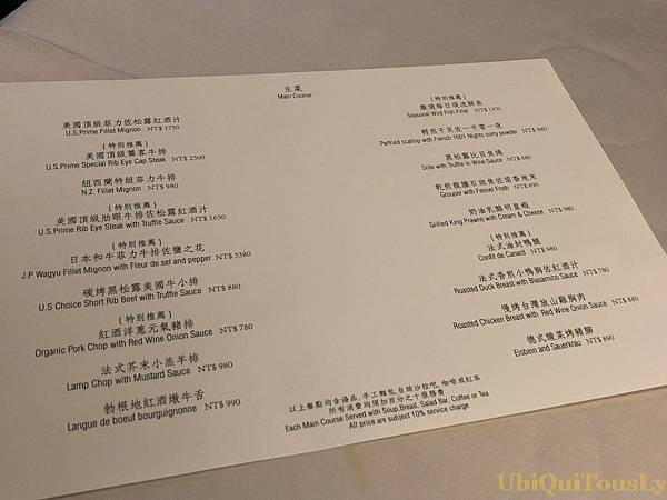 長春藤&虎記商行&東雅小廚&JackNaNa 048.JPG