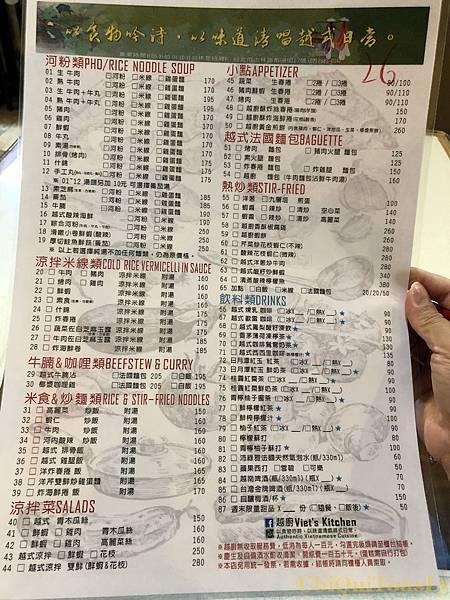 水果&阿二麻辣食堂 012.JPG