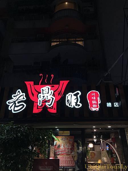 越南峴港&茂園&實習生&英國奶奶&老鼎旺 097.JPG