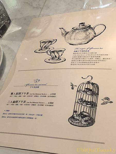 越南峴港&茂園&實習生&英國奶奶&老鼎旺 082-1.JPG
