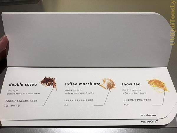 鼎泰豐本店&La Belle&Oth&蕎菜& 085.JPG