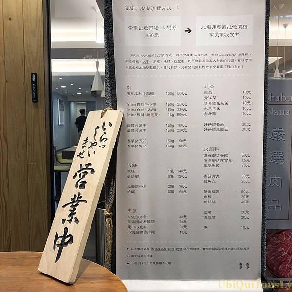 Jfruitmart&ALEX&歐維聚&NANA涮涮鍋 110-1.JPG