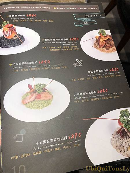 Jfruitmart&ALEX&歐維聚&NANA涮涮鍋 014-1.JPG