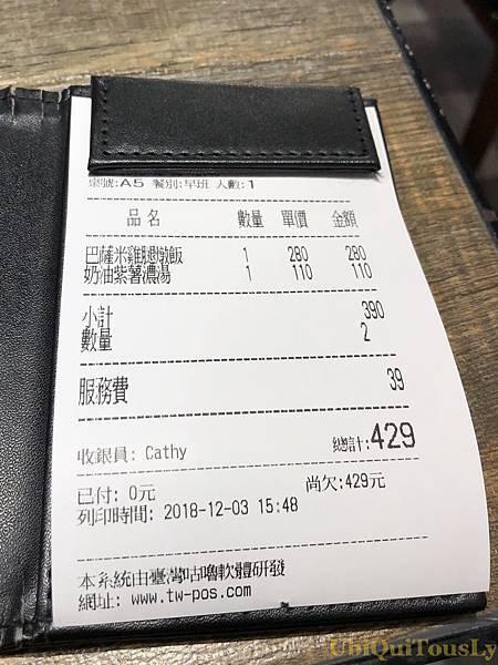 Jfruitmart&ALEX&歐維聚&NANA涮涮鍋 020-1.JPG