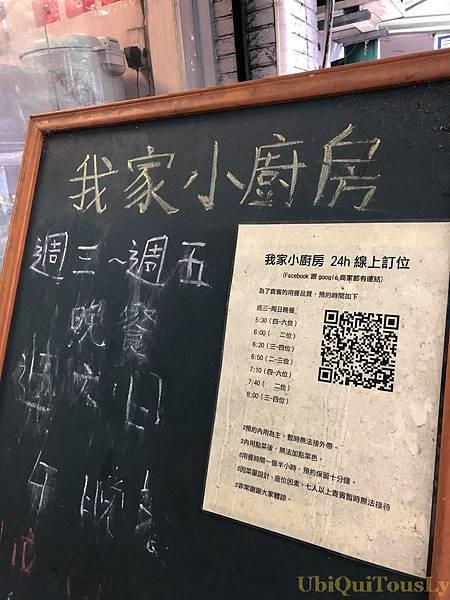 阿燦師&我家小廚房&興蓬萊 001.JPG